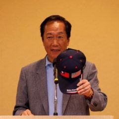 Foxconn Founder Urges Apple to Move Production Out of China