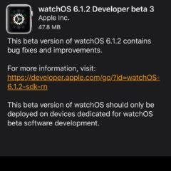 Apple Seeds watchOS6.1.2 Beta 3 and tvOS 13.3.1 Beta 3 to Developers [Download]