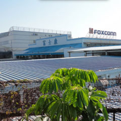 Foxconn Tells Employees Not to Return to Shenzhen Facility for February 10 [Report]