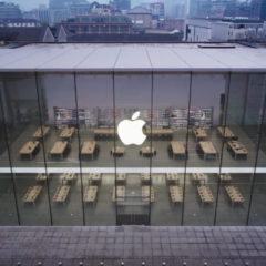 Apple Stores in China Will Not Reopen on February 10th