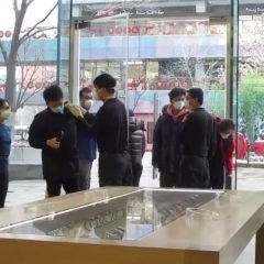 Apple Reopens Beijing Stores With Limited Hours, Temperature Checks [Video]