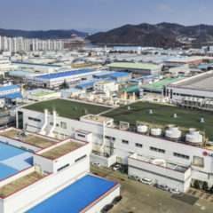 Apple Camera Module Supplier LG Innotek Closes Factory Following Confirmed Coronavirus Case