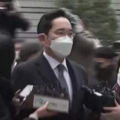 Samsung Heir Sentenced to 2.5 Years in Prison for Bribery [Report]