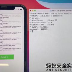 Security Researcher Demos Jailbreak of iPhone 11 on iOS 14 [Video]